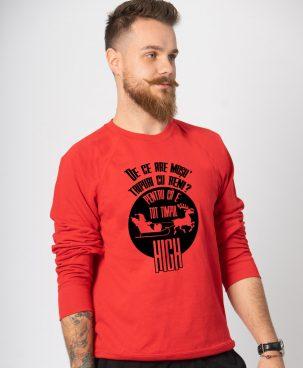 priză top fashion mai tarziu писък фактура скоба bluza cu 3 reni - staria-dobrich.com