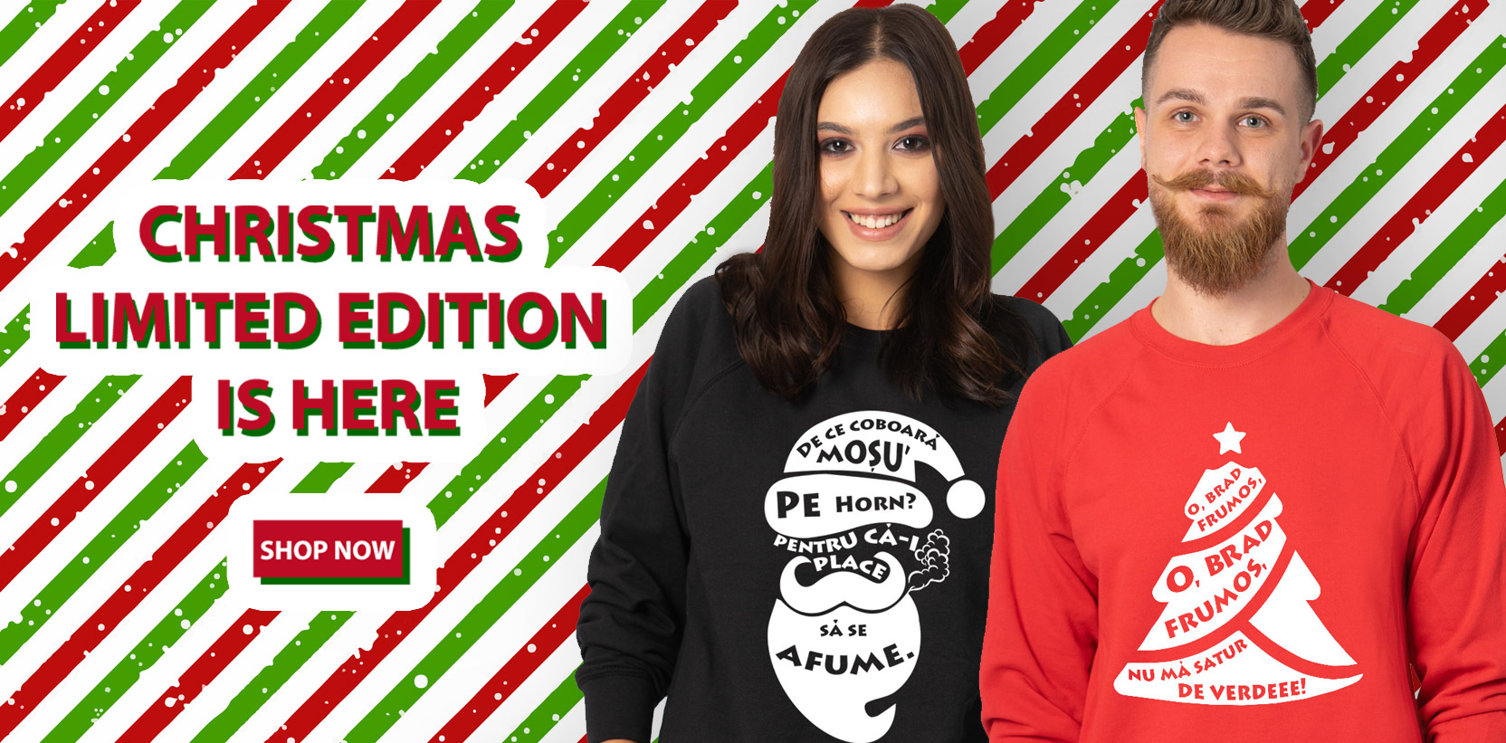 Christmas limited edition 2